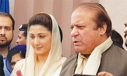 Family meets Nawaz, Maryam at Adiala jail