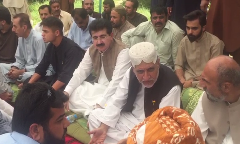 Senate Chairman Sadiq Sanjrani offers condolences for Mastung attack victims. — DawnNewsTV