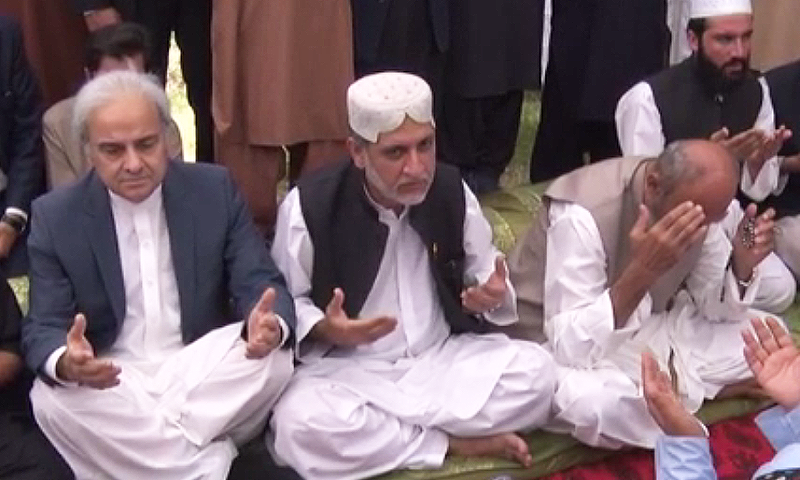PM Nasirul Mulk offers fateha for Mastung attack victims. — DawnNewsTV