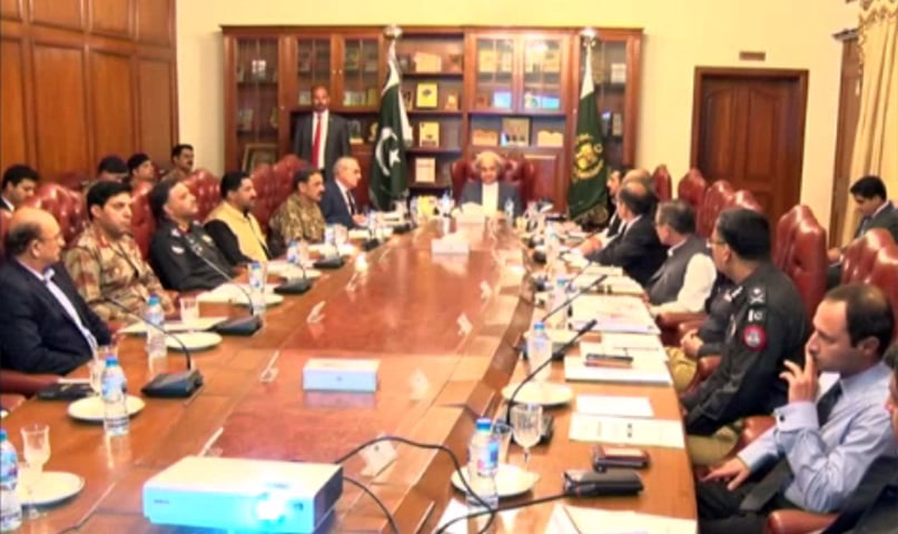 PM Nasirul Mulk chairs a meeting on law and order at Governor House in Quetta. — Courtesy: Prime Minister's Office