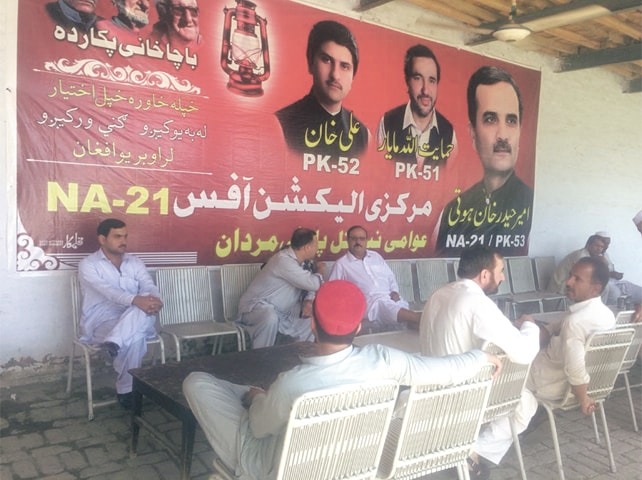 Party workers at the ANP district election office in Mardan.—Photo by writer