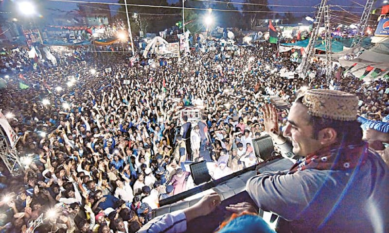 IN this file photo taken earlier this month, Pakistan Peoples Party chairman Bilawal Bhutto-Zardari addresses a large crowd in Sanghar.