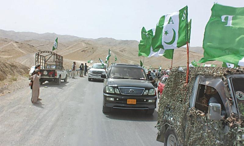A Balochistan Awami Party rally in Qilla Abdullah.
