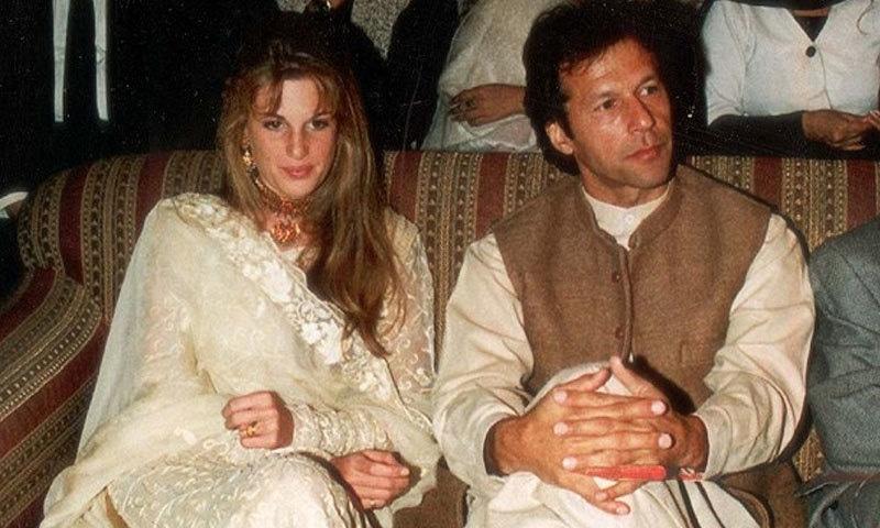 عمران خان اپنی پہلی اہلیہ جمائمہ خان کے ساتھ لاہور میں ایک تقریب کے دوران—فائل فوٹو: ڈیلی میل