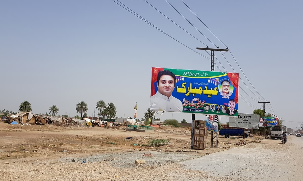 The new old order: Elections in districts across Pakistan