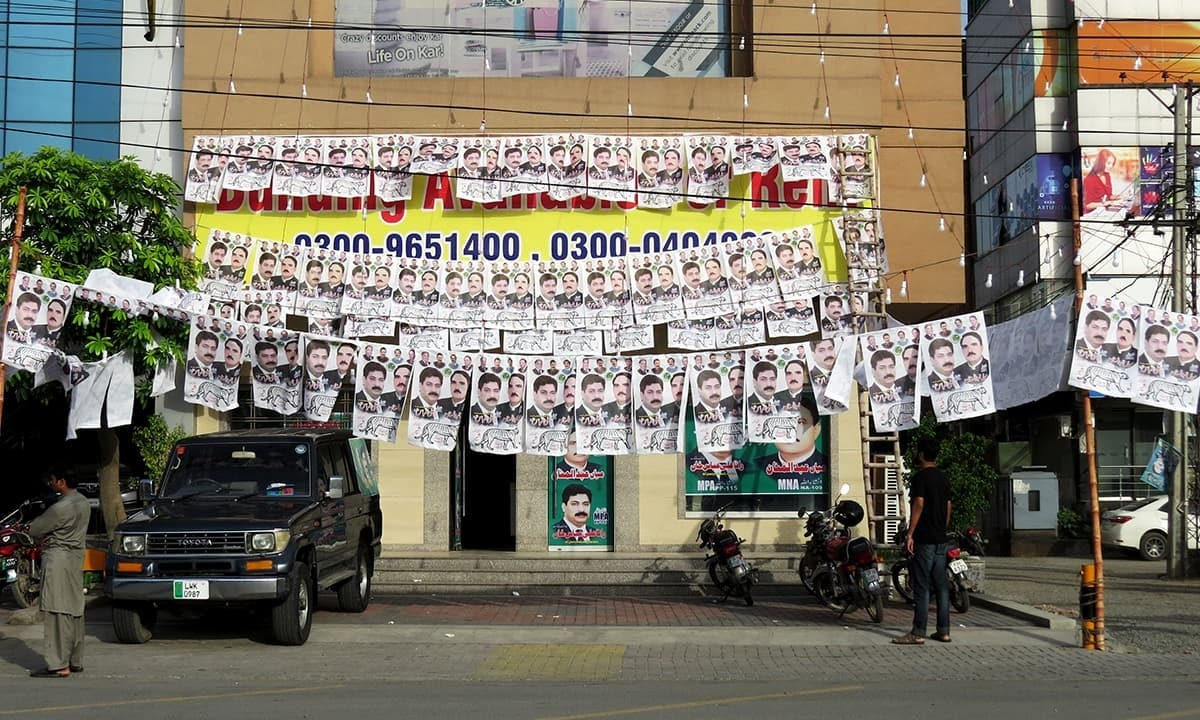 Local office of a PMLN candidate on Susan Road, Faisalabad | Rizwan Safdar