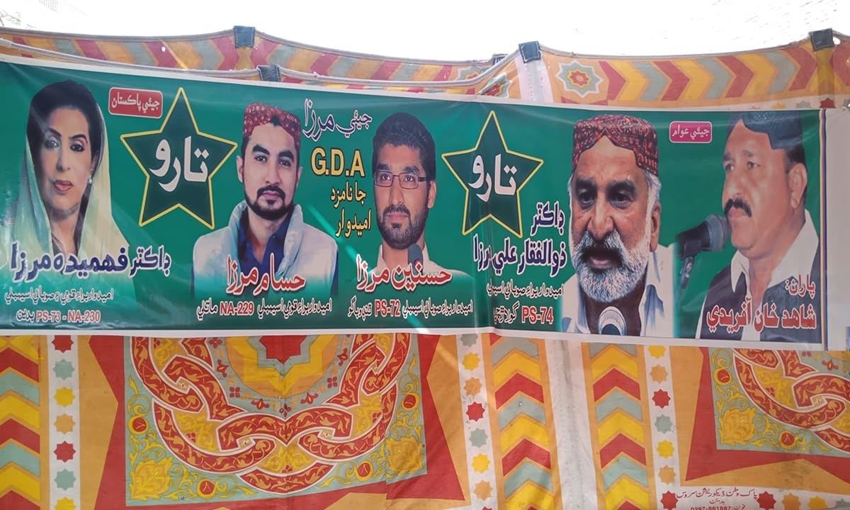 Campaign posters in Badin | Abbas Khaskheli