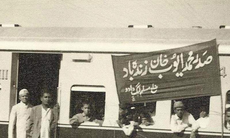 1962 میں سندھ کے شہر دادو میں لی گئی تصویر