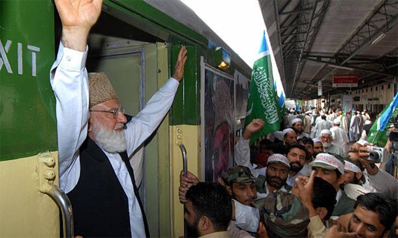 2008ء میں قاضی حسین احمد پشاور سے کراچی تک ٹرین مارچ کے دوران حامیوں کو ہاتھ ہلا رہے ہیں
