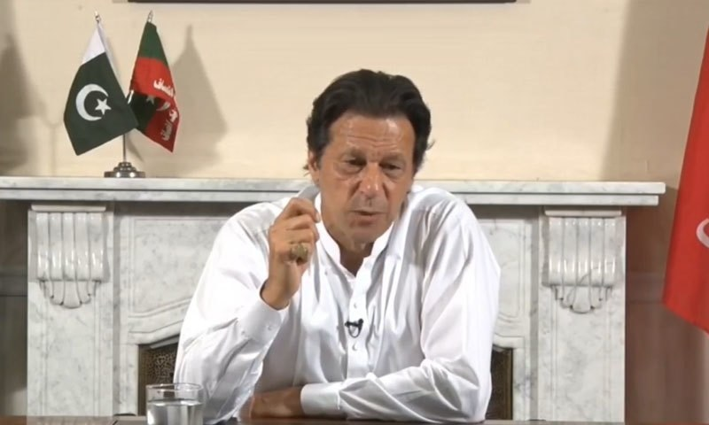 PTI Chairman Imran Khan in his first public address. ─ DawnNewsTV