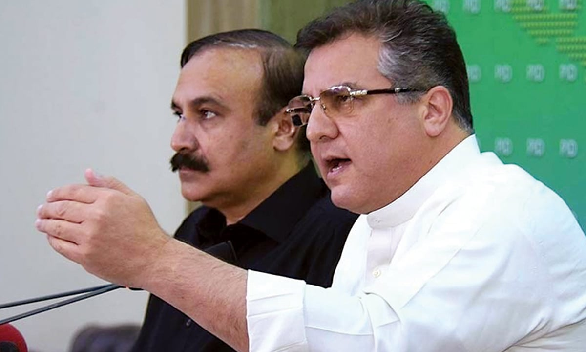 Daniyal Aziz addresses a press conference | APP
