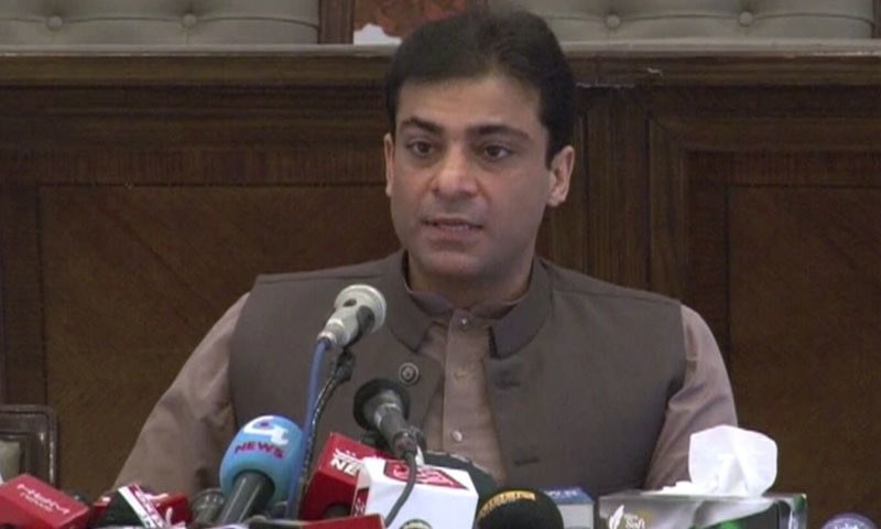 Hamza Shahbaz addresses press conference in Lahore. ─ DawnNewsTV
