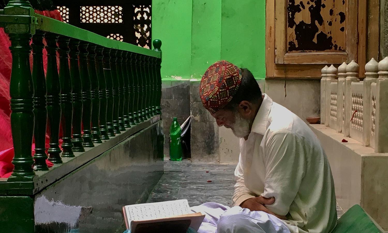 Tomb of Sakhi Yahya Nawab