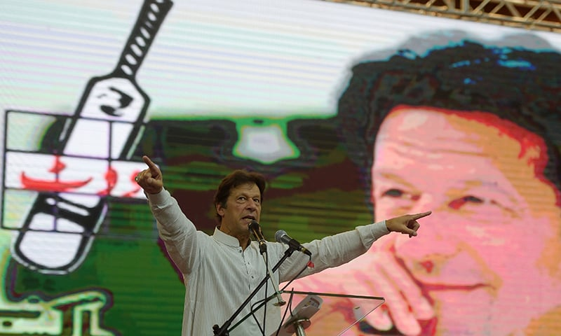 PTI largest party with 115 NA seats as ECP releases final tally two days after polls