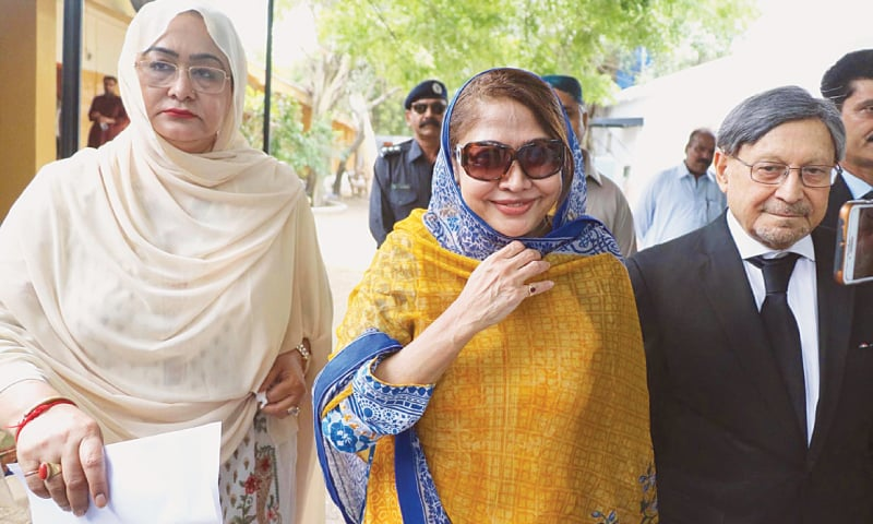 PPP leader Faryal Talpur leaves the banking court on Saturday.—Online