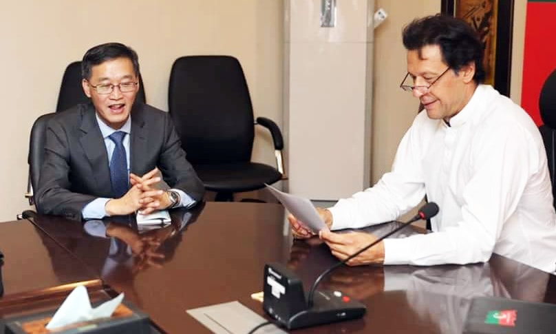 """We want to collaborate with China in the fields of environment protection and renewable energy,"" says PTI chairman. —PTI media wing"