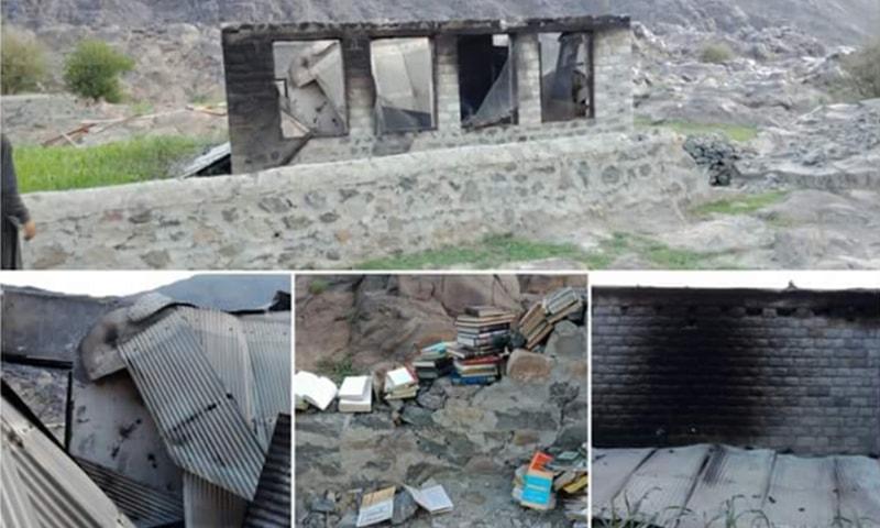گلگت بلتستان میں شرپسندوں کی جانب سے نذر آتش کیے جانے والے اسکول — فوٹو: عمر باچا