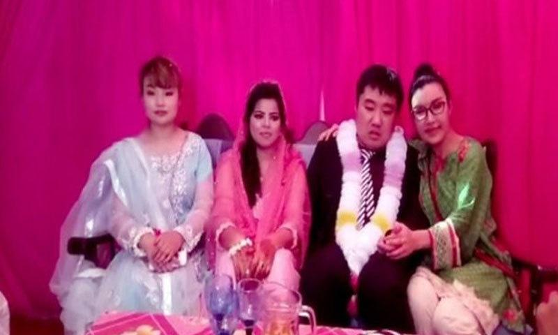 شمع نے اپریل 2018 میں چینی لڑکے سے شادی کی تھی—اسکرین شاٹ