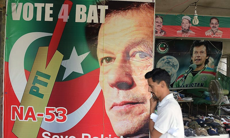 Imran Khan spent 1m, Shahbaz Sharif over 1.9m on election campaign in Lahore, documents show