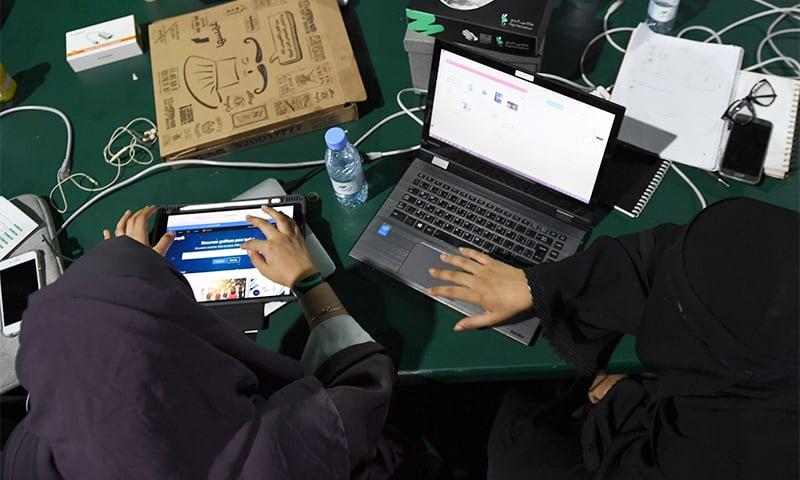 Saudi women attend the hackathon in Jeddah. ─ AFP