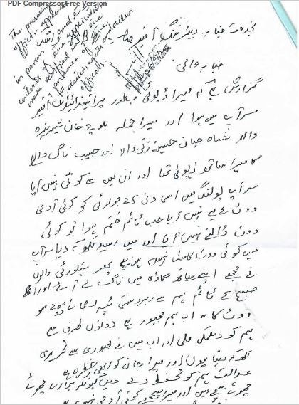 Letter written by presiding officer.