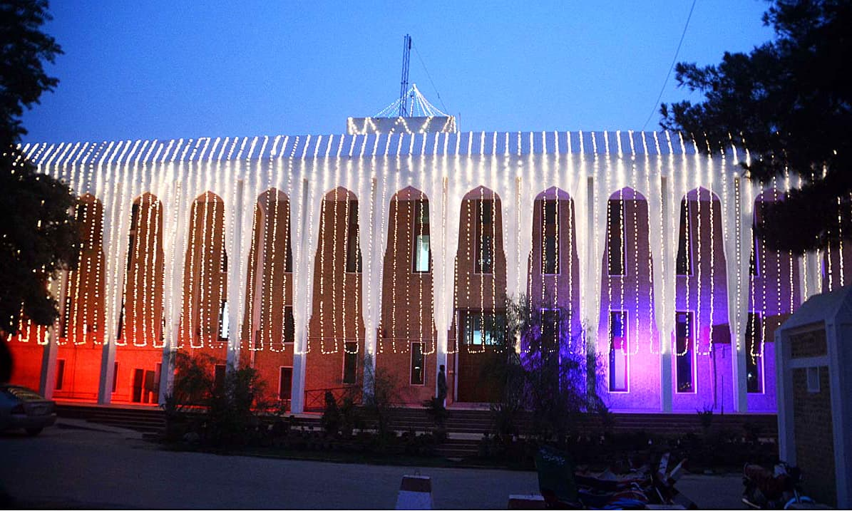 An illuminated view of Balochistan High Court building. —APP