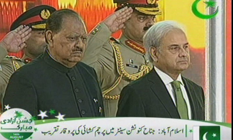 President Mamnoon and PM Mulk attend the August 14 ceremony. — DawnNewsTV