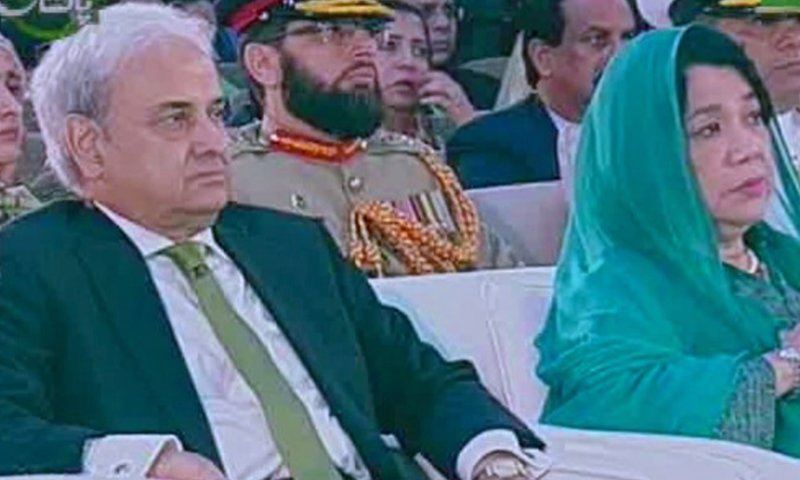 PM Mulk attends the independence day ceremony. — DawnNewsTV