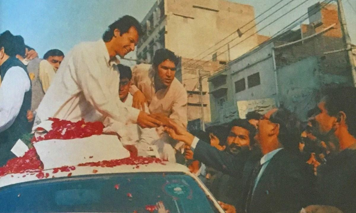 Imran Khan Imran on his fund raising campaign. — Herald archives