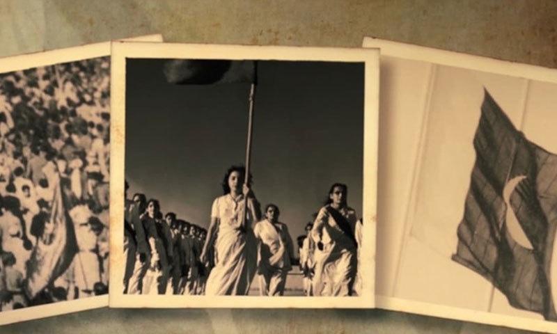 پراندوں کے ذریعے پرچم کو اونچا کیا گیا—آرکائیو آف پاکستان