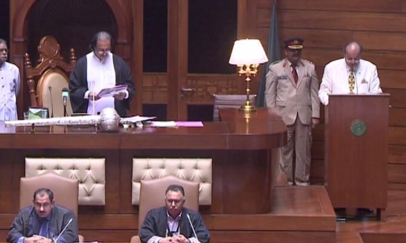 Agha Siraj takes oath as speaker of Sindh Assembly. — DawnNewsTV