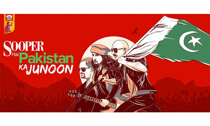Will Junoon's comeback strike the right note? - People - Aurora