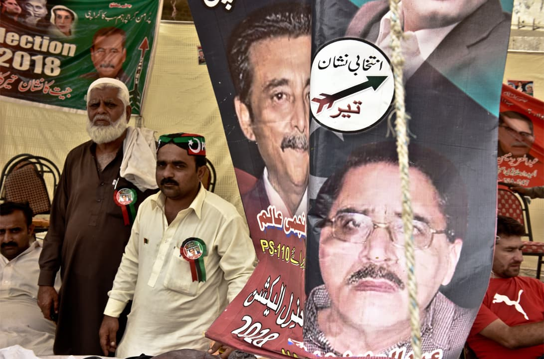 Banner of a Pakistan Peoples Party candidate in Karachi | Tahir Jamal, White Star