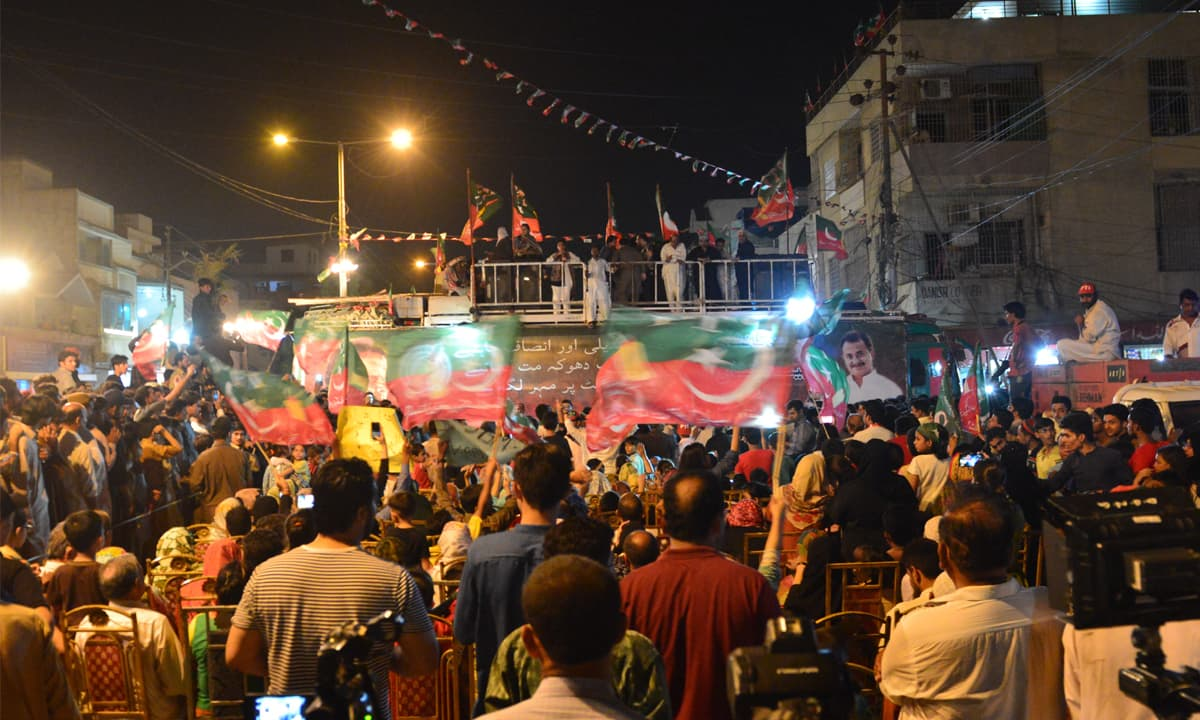 A Pakistan Tehreek-e-Insaf rally in Karachi | Faysal Mujeeb, White Star