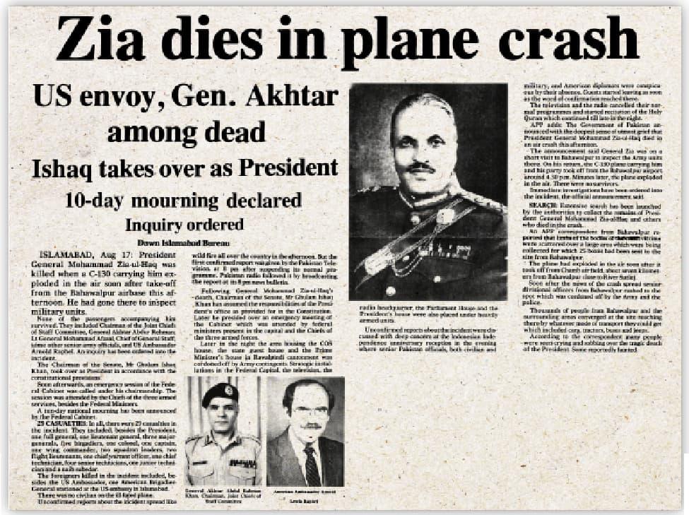 NEWS of Gen Ziaul Haq's death in Dawn's August 18, 1988 edition. —Photos White Star