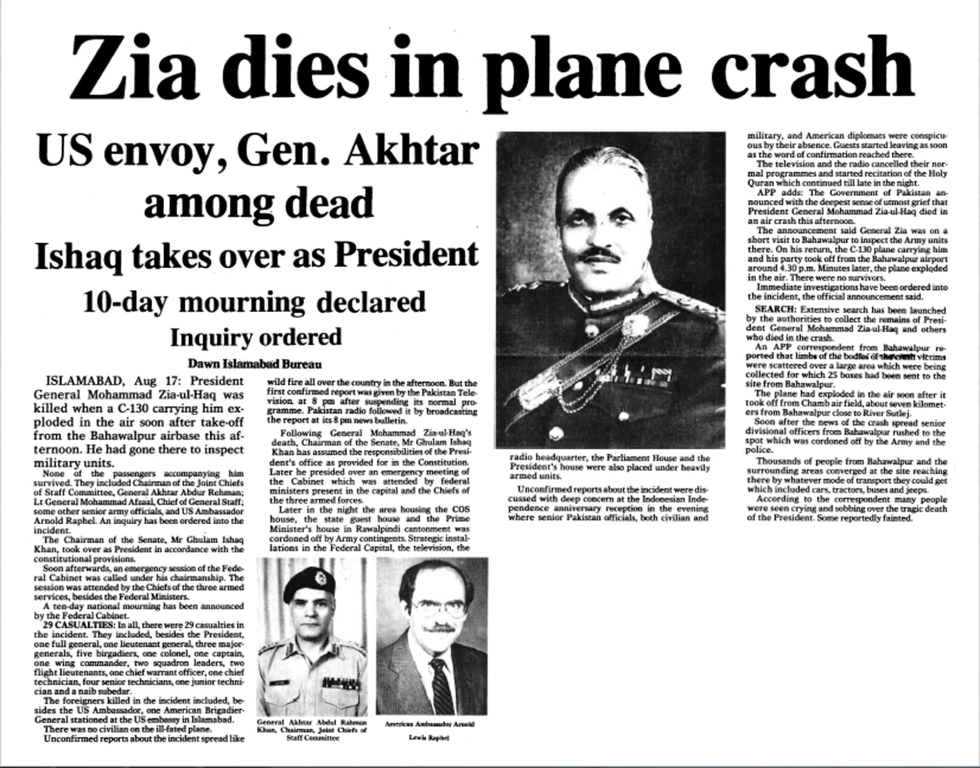 News of Gen Ziaul Haq's death in Dawn's Aug 18, 1988 edition. — White Star