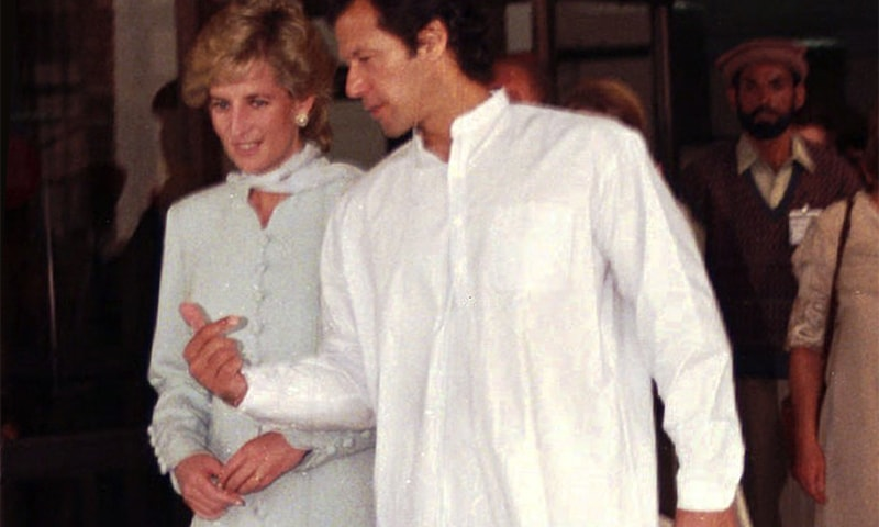 In this Feb. 22, 1996, file photo, Diana, Princess of Wales and Imran Khan visit SKMCH in Lahore, Pakistan. ─ AP