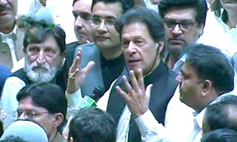 PM-elect Imran Khan addresses the parliament amid chaos by opponents, cheers by supporters. ─ DawnNewsTV