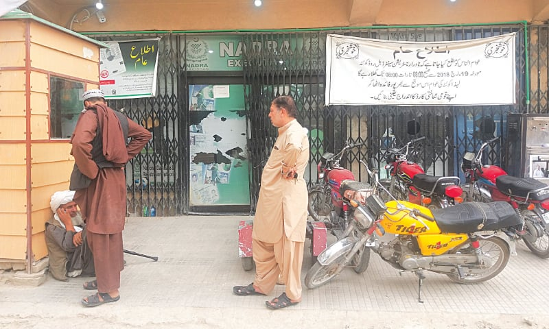 THE Nadra office in Model Town, Quetta.—Photo by writer