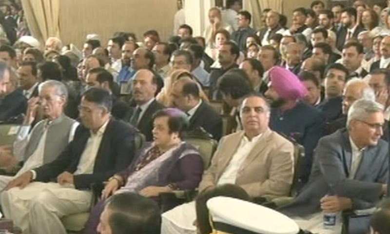 Guests are seen at the ceremony. — DawnNewsTV