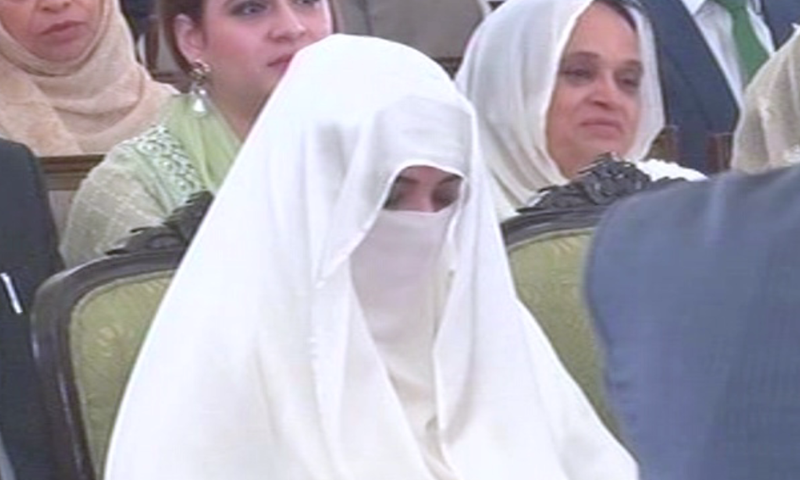 First Lady Bushra Imran in attendance at the oath-taking ceremony. — DawnNewsTV