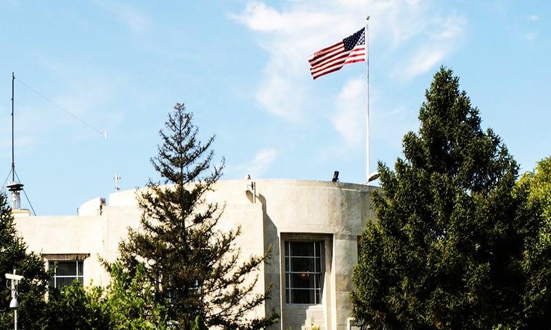 Shots fired at US embassy in Ankara, no casualties - World