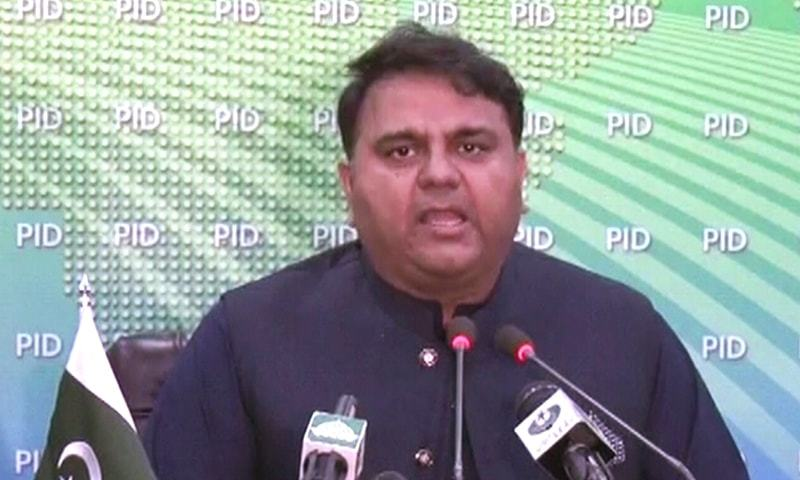 Information Minister Fawad Chaudhry addressing a media conference in Islamabad. —DawnNewsTV