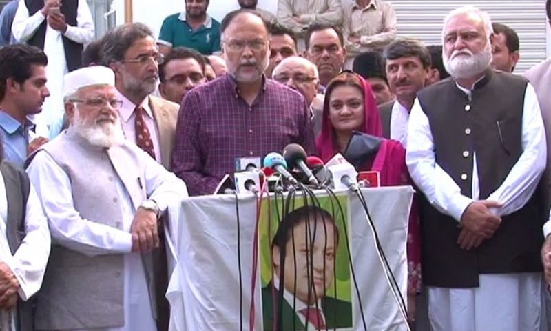 PML-N leader Ahsan Iqbal addresses the media. Photo: DawnNews