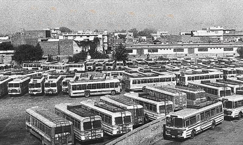 کراچی ٹرانسپورٹ کارپوریشن کا بس ڈپو