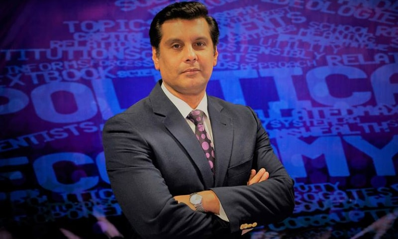 SC issues show-cause notice to ARY's Arshad Sharif for holding 'media trial'