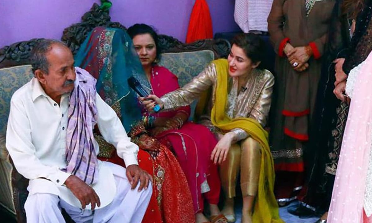 An on-screen wedding on Shaista Lodhi's morning show | Courtesy Facebook