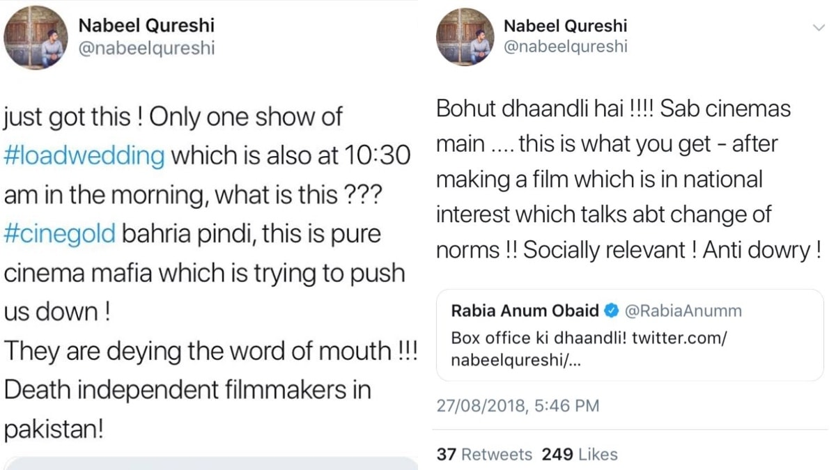 "Director Nabeel Qureshi tweeted about there being ""dhaandli"""