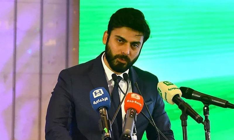اداکار نے وزارت ثقافت و اطلاعات کی جانب سے منعقد تقریب میں بھی شرکت کی—فوٹو: عرب نیوز