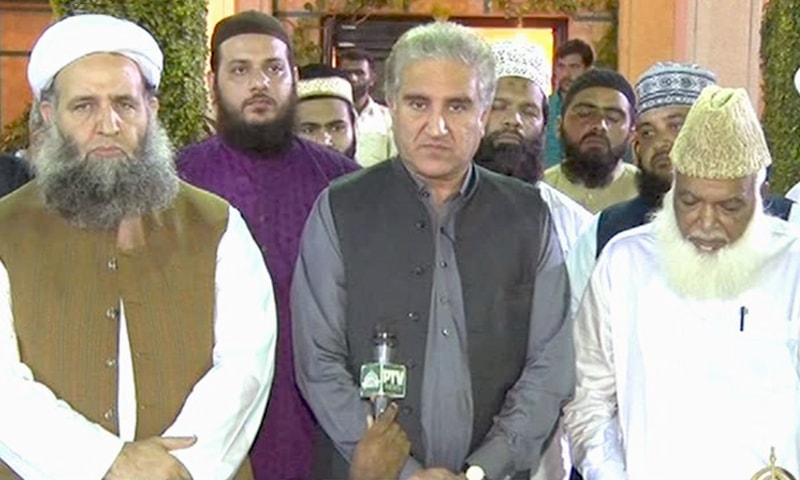 Shah Mehmood Qureshi holds media talk.